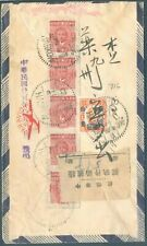 China 1946 OCT.3 HANKOW  to SHANGHAI 1946 OCT.5  cover