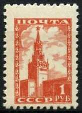 Russia 1953 SG#1329a 1R Spasky Tower MNH #D64489