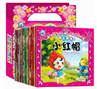 20 books /set,Chinese Mandarin bedtime stories books pinyin picture for kids