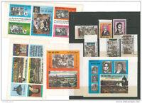 Yemen 1970 Mi. 1406/17 & Blocks 167/8 MNH 200th Anniv BEETHOVEN 1770/1970- Music