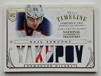 2014 Panini National Treasures 6/25 Nail Yakupov Jersey Card