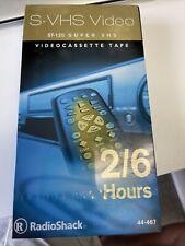 RadioShack 44-467 S-VHS Video ST-120 Super VHS Videocassette Tape  NEW