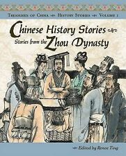Children & Young Adult Non-Fiction Books in Chinese