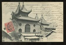 CHINA FRENCH P.O TIENTSIN 1908 UB PPC TEMPLE MAHOMETAN