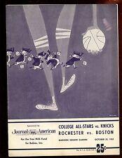 1952 Basketball Program New York Knicks vs College All Stars Roch vs Boston EX+