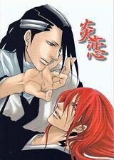 Bleach YAOI Doujinshi Dojinshi Comic Manga Byakuya x Renji Burning Love Piece