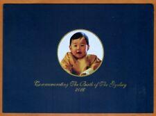 Bhutan,  100 Ngultum, 2016 (2018), Royal Baby Commemorative, Folder, UNC