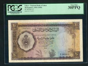 Libya:P-22, 10 Pounds ,1955 * King Idris Era * RARE * PCGS VF 30 PPQ *