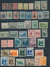 Bulgaria *210+ MH, MNH & USED (1901 ON)* INCL #914-919 SET MNH *GREAT VALUE*