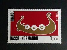 Timbre Français YT № 1993Basse Normandie