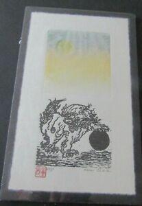 Shisa Guardian Lion Dog woodcut woodblock print Japanese Washi signed book cover