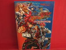 Endless Frontier EXCEED Super Robot Taisen OG Saga perfect bible book / DS
