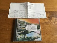 LED ZEPPELIN Houses of the holy - Japan Edition - CD