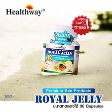 New Healthway Premium Royal Jelly 1200 mg. Supplements For Health 30 Tablets