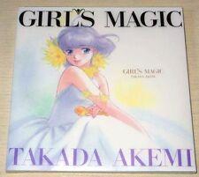 Akemi Takada Illustration Works Art Book Girl's Magic Creamy Mami Fancy Lala