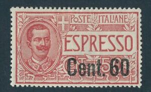 ITALY 1922 MINT # E11 SPECIAL DELIVERY STAMP !! C69
