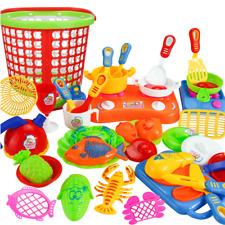 35PCS Plastic Kids Children Kitchen Food Cooking Pretend Play Set Toy