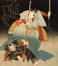 Samurai Warrior Nakae Toju Portrait Japan Print 7x5 Inches Sword Japanese