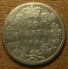 Canada 10 cents 1882 H, SILVER!
