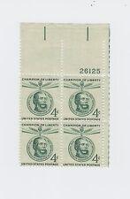 block of 4 LAJOS KOSSUTH stamps *BUY ONE GET ONE FREE* Scott #1117 US MNH 1958