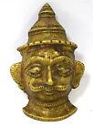 Rare Vintage Hindu Holy God Lord Shiva Sculpture Mukhalingam Statue. G53-237 US