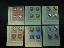 S641  STAMPS  LUXEMBOURG  1958  COAT OF  ARMS BLOCKS O4  MNH MI 595-600