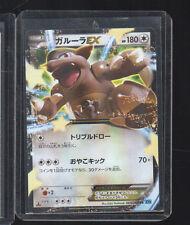 Kangaskhan-EX RR 064/080 Wild Blaze XY2 1st Ed Japanese Pokemon
