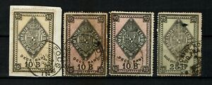 Romania Revenue Stamp Fiscal Fiscaux Tax Timbru Fiscal selection 4