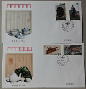 China 1997-5 Tea Culture 茶 4v stamps on B-FDC