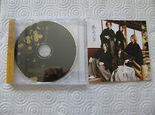 D ~Kaze ga mekuru peeji CD~ Jpop Jrock Visual Kei ASAGI