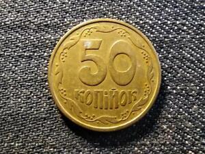Ukraine 50 Kopiyok Coin 1992