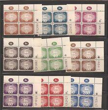 ISRAEL 1952 Postage Due Plate Block Set, Bale PD12-PD20, Scott J12-J20
