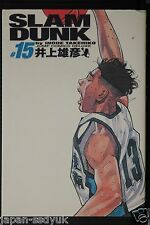 JAPAN Takehiko Inoue manga: Slam Dunk Complete Edition vol.15