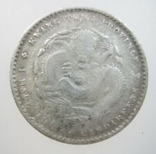 CHINA KWANGTUNG 20 CENT 1890 - 1908 SILVER CHINESE QING DRAGON 28# MONEY COIN