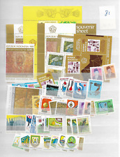 1981 MNH Indonesia year complete according to Michel system