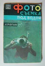 Book RUSSIAN Photo Survey Under Diver Diving Aqualung Water Filming Camera Lens