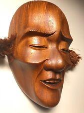 Japanese Fine-Art, Thin/Fragile Man,Yakusugi Wood, Signed: Yamanaka - UNESCO