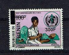 SANTE OMS Bénin surcharge de 2009 1512 ** cote 50euro