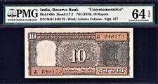 India 10 Rupees ND (1970) Commemorative B.N Adarkar Pick-69b Ch UNC PMG 64 EPQ