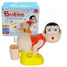 Bubble Fart Bubble Blower - Machine Gun Soap Bubble Blower with BOX (HOT SALE!!)