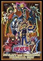 Yu-Gi-Oh Duelist and Monsters Memorial Disc Blu-ray CD Booklet JAPAN Card) (No