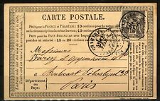 France 1874 instructional postal card 15c peace and commerce issue Chatres to Pa