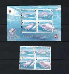 China Macau 2017 Chinese White Dolphin WWF ANIMALS Fish Stamp set wwf