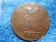 MOLDAVIA & WALLACHIA: 1773  2 PARA 3 KOPEK LARGE COPPER ABOUT EXTREMELY FINE!!