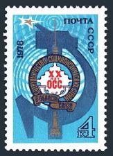 Russia 4702 block/4,MNH.Michel 4774. Communication Cooperation,1978.Ostankino TV