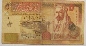 """JORDAN """"5 dinars 2002"""" genuine note"""
