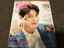Hanryu Pia June 2020 Lee Min Ho AB6IX Jung Il Woo Korean Magazine Book JAPAN