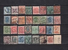 Italy-  Lot Of Early Used  Stamps (IT31)