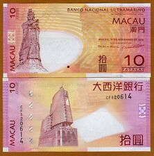 Macao / Macau, 10 Patacas, 2013, Pick 80-New, BNU, UNC