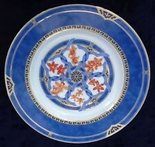 Christofle Oceana Bleu Ginkgo Blue Bread Plate